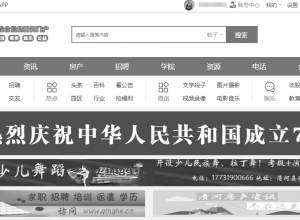 4月4日全国性哀悼活动,清河网全站灰色显示。