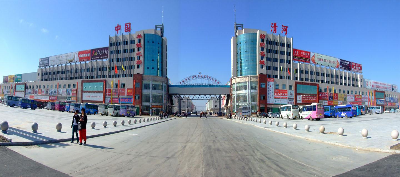 清河县濮院市场