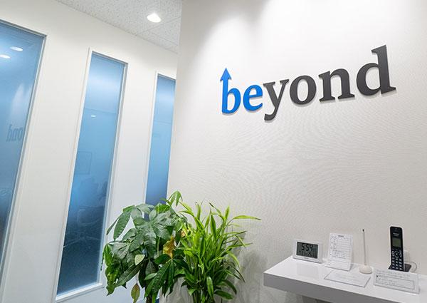 beyond服务器构建管理和Web系统开发公司