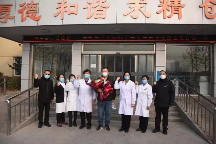 邢台首例新型冠状病毒患者治愈出院
