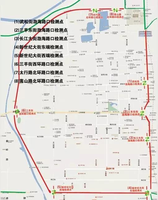 清河县城区8个疫情检测点位置公告