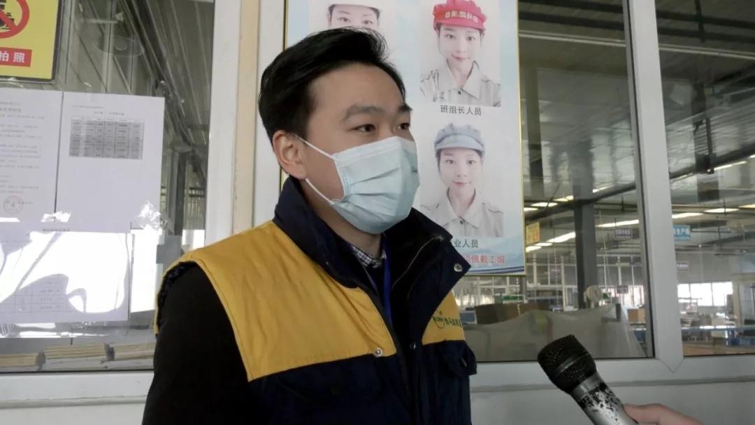 河北方通汽车零部件制造有限公司副总经理陈浩