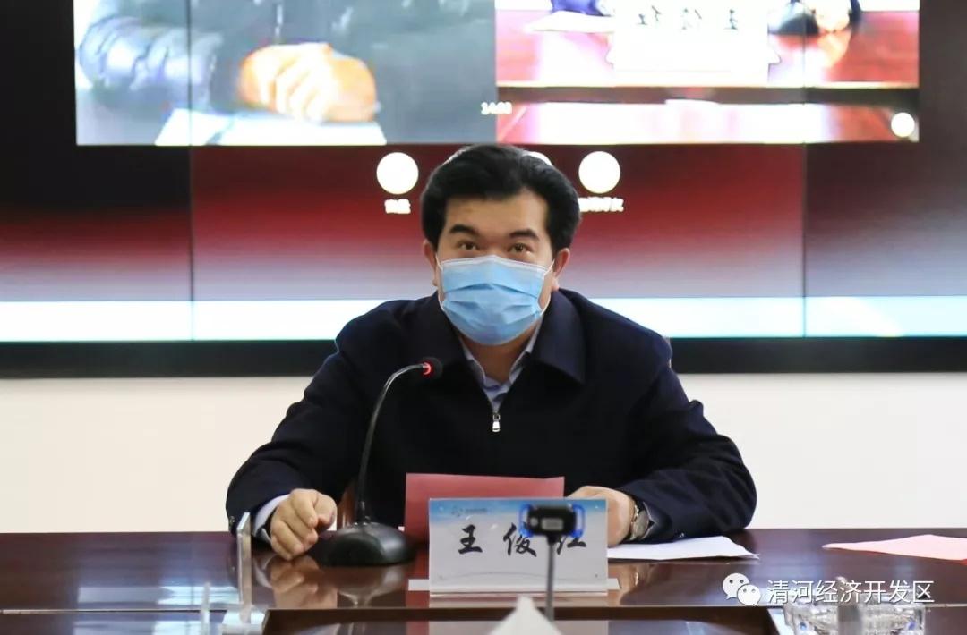县委书记王俊红