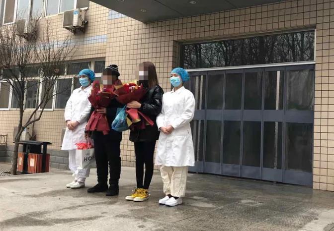 邢台市最后2名确诊患者治愈出院