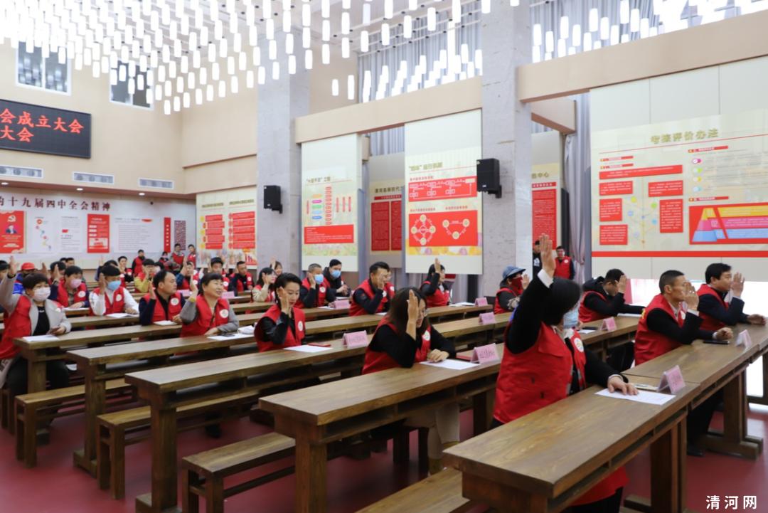 清河县志愿服务联合会正式成立!
