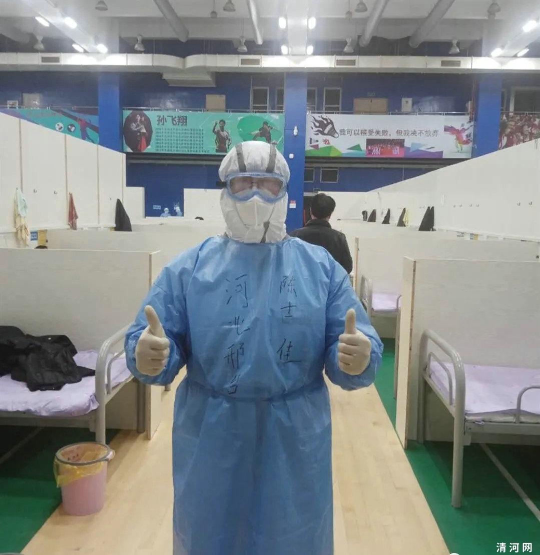 """""""硬核奖励"""":清河县通过直接考核的方式对四名援鄂医务人员中唯一一位编外聘用人员陈士佳开展专项招聘。"""