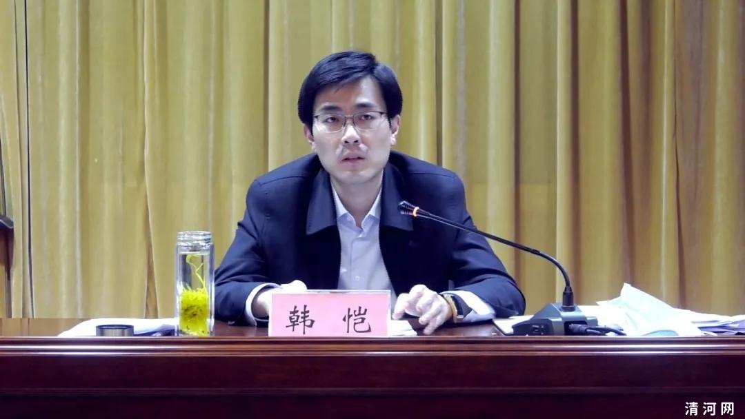 清河县关于大气污染防治和棚户区改造