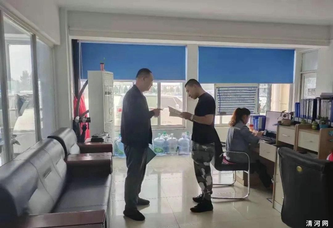 清河县委网信办联合经济开发区开展网络安全与网络辟谣进企业活动