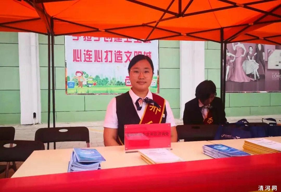 清河县委网信办联合邢台银行开展网络安全与网络辟谣活动