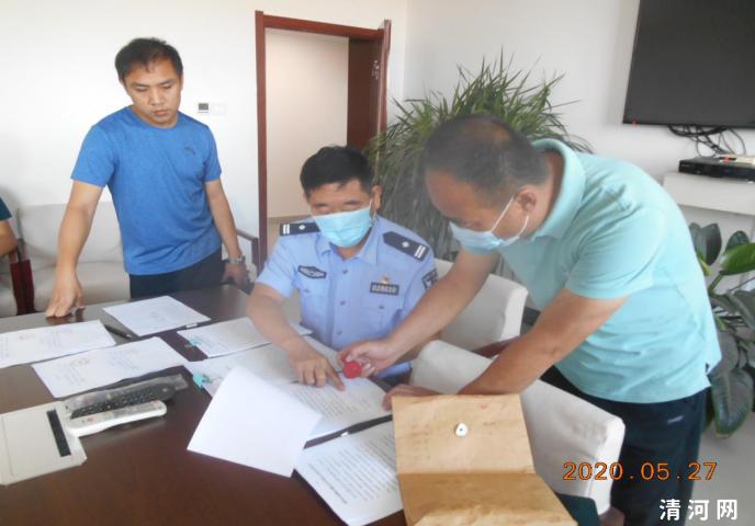 清河县交安办组织召开全县道路运输企业约谈告诫会议