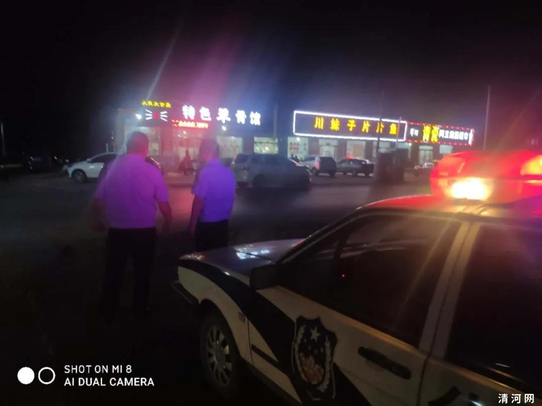 清河县公安局出动警力190余人开展第二次集中清查行动