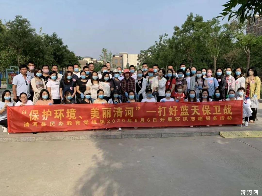 """民办教育党委组织开展""""展示形象、美化环境"""" 志愿服务活动"""