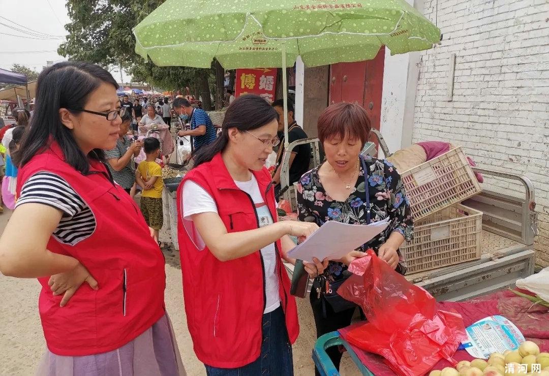 清河县连庄镇开展网络宣传与网络辟谣进集市活动