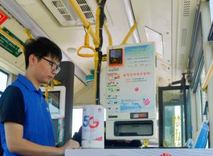 中国联通和中国电信或将合并?GSMA:言论报道有偏差