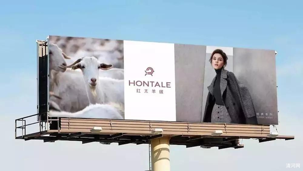 品牌形象广告