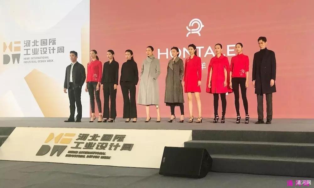 红太羊绒品牌形象在雄安全球首发