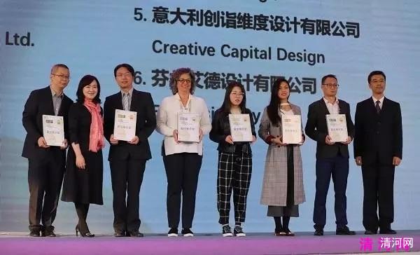 清河羊绒展位获得最佳形象奖,清河政府获得最佳组织奖。