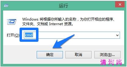 Windows系统CMD命令修复本地DNS