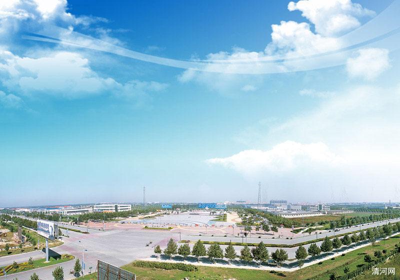 中国清河国际羊绒科技园区