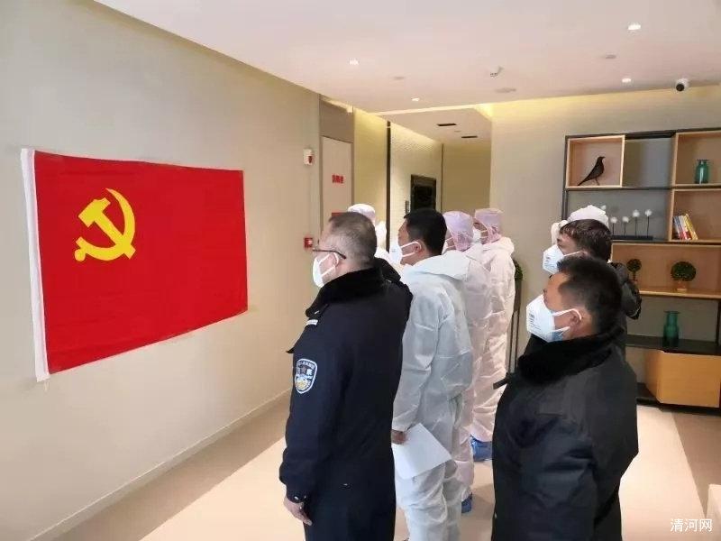 临时党支部