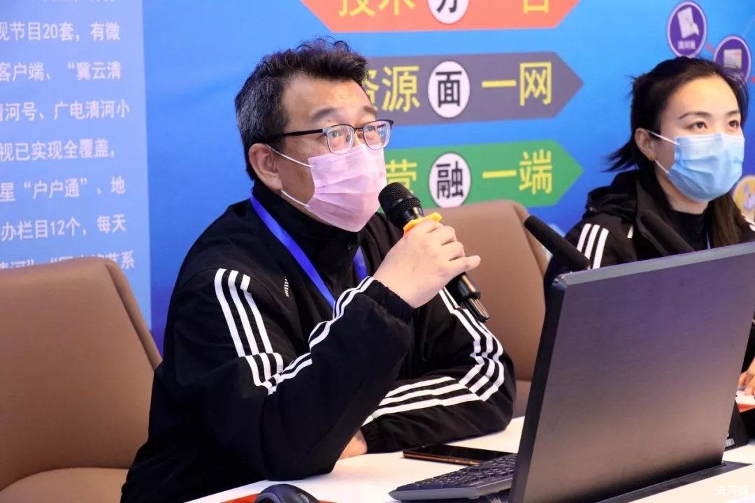 清河县融媒体中心连线武汉