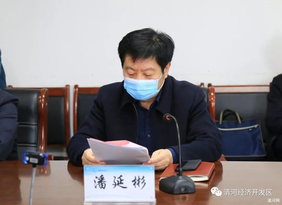 副县长潘延彬主持签约仪式