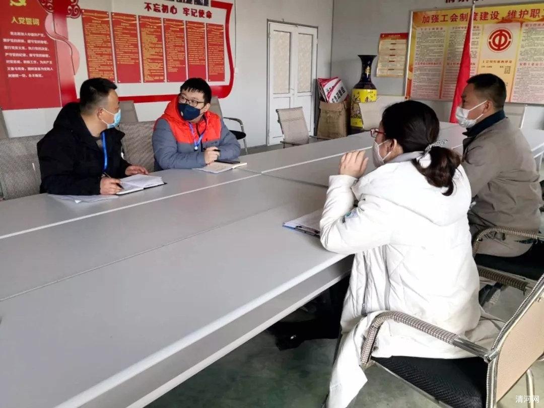 """清河县人社局""""线上""""招聘助力企业复工复产"""
