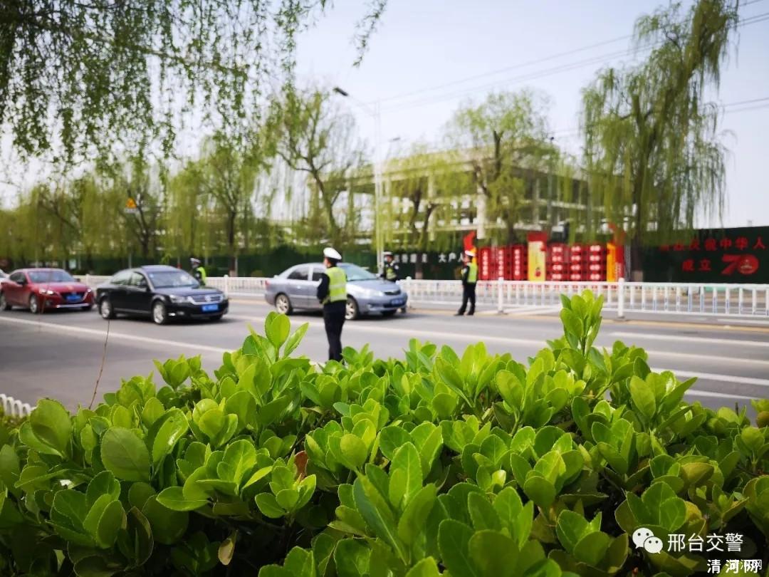 邢台交警发布2020年清明节小长假交通安全预警提示