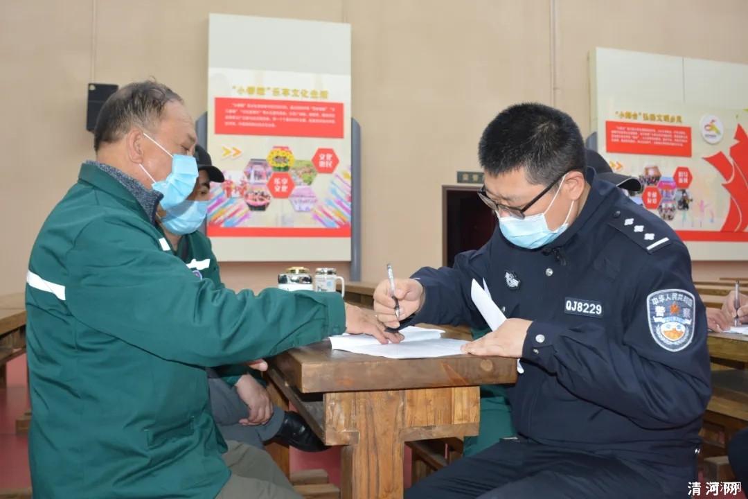 清河交警无偿献血传播正能量