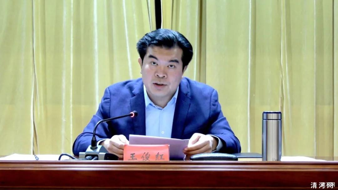 """清河县 县人大系统""""6+1""""联动监督动员会召开"""