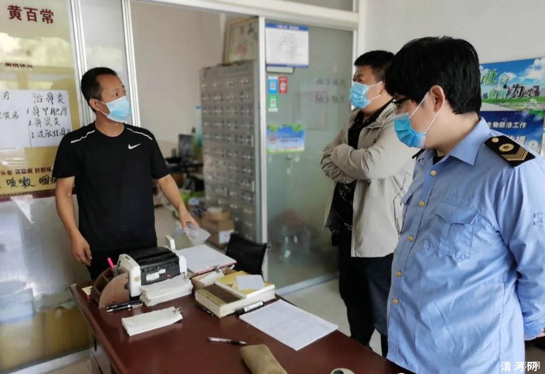 清河县中医医疗机构依法执业专项监督大检查开始!