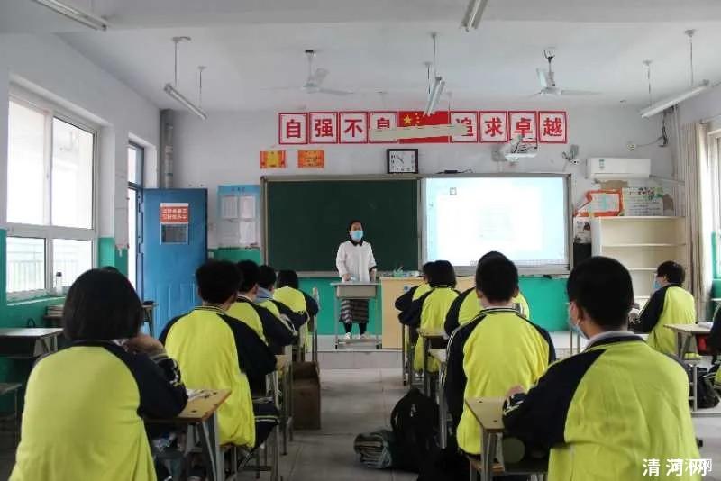 清河县初三开学
