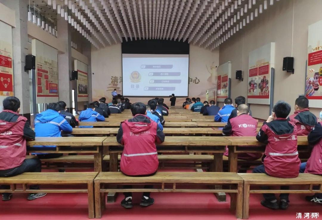 """清河县""""青骑志愿服务点""""授牌仪式暨助力创城志愿服务启动仪式今天在县新时代文明实践中心举行"""