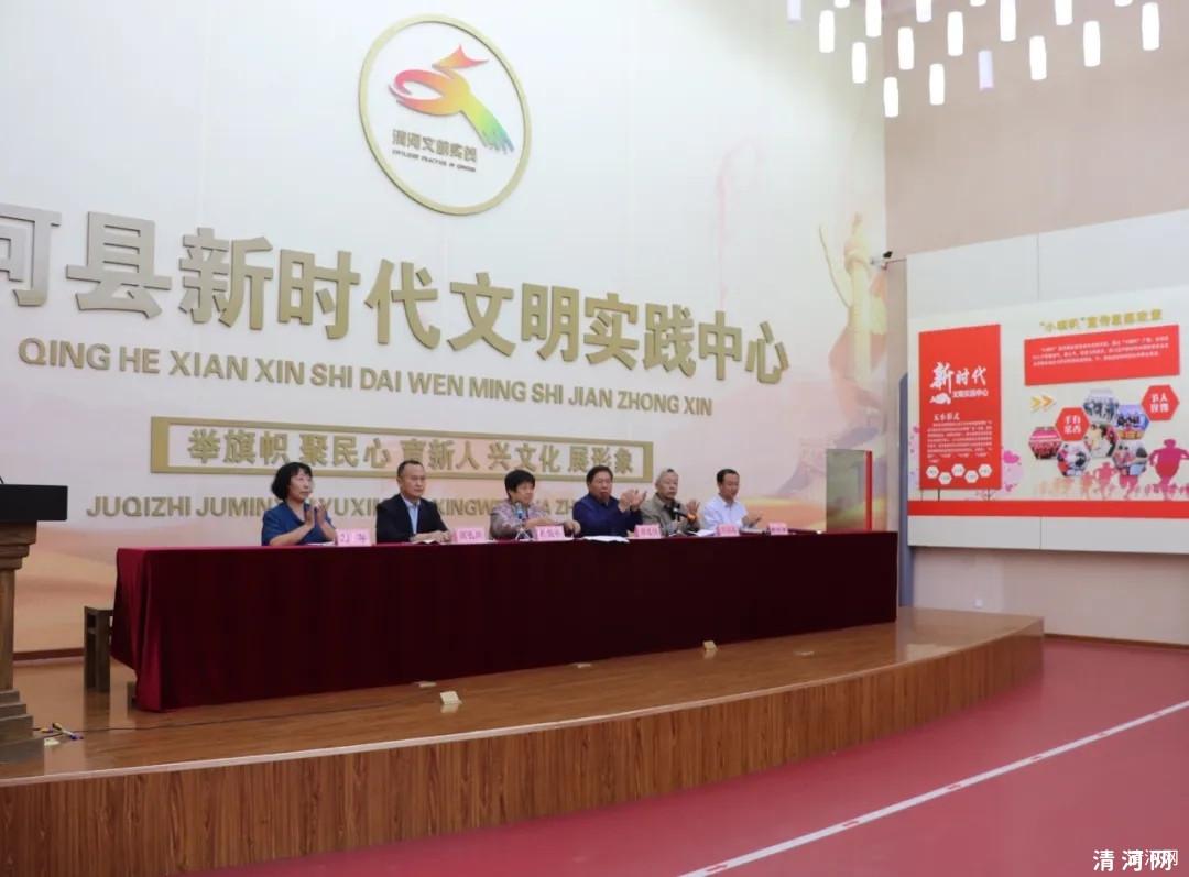 清河县教育基金会清河县慈善总会公布增补监事、会员名单