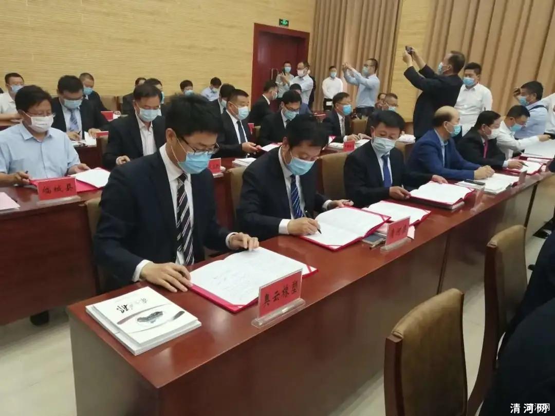 2020年中国·廊坊国际经济贸易洽谈会 ——清河动态
