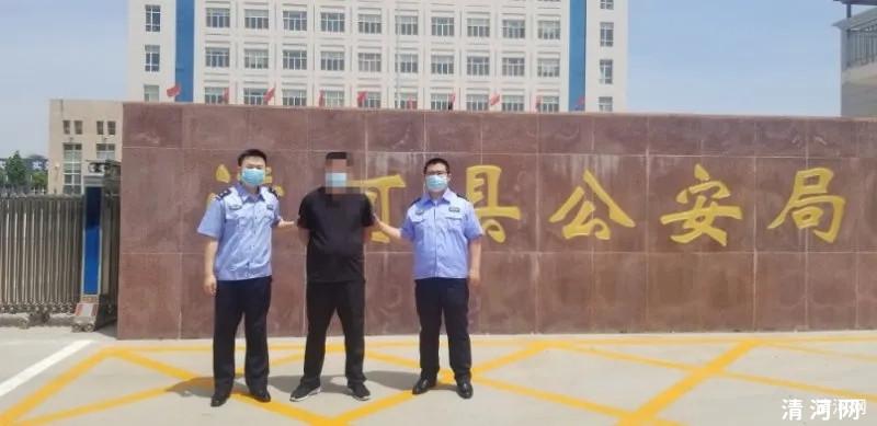 清河警方成功破获一起销售假冒注册商标商品案