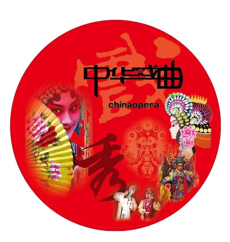 清河传统戏曲: 清河道腔