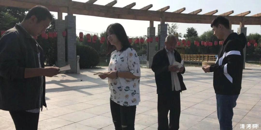 清河县委网信办联合电信公司开展网络安全与网络辟谣宣传活动