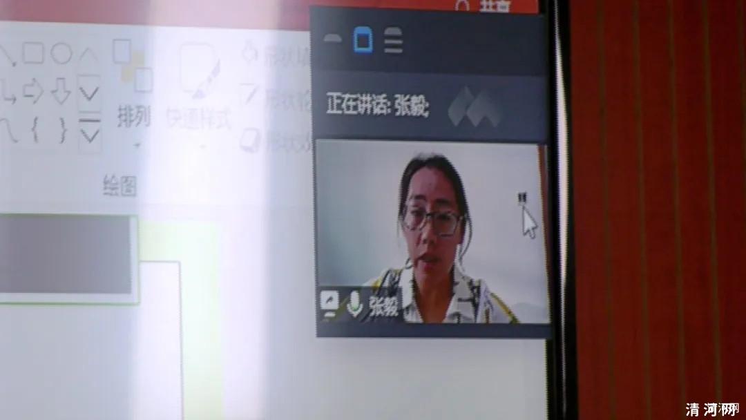 中华张氏文化研究交流会在清河举办