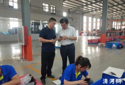 清河县委书记王俊红开展安全生产督导检查