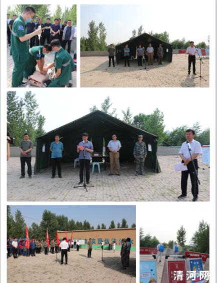 防汛备汛|清河县组织开展防汛抢险应急演练