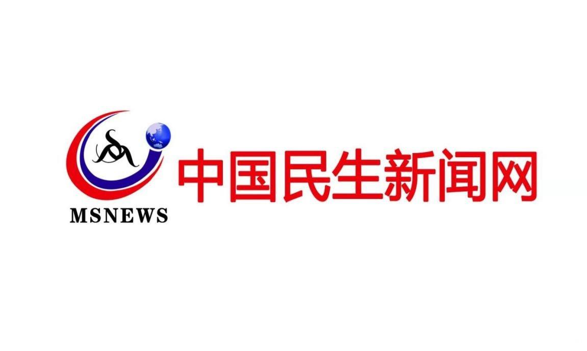 民生新闻网